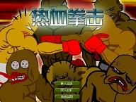 Quanji Boxing